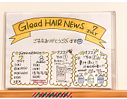 Glead HAIR News  JULY!
